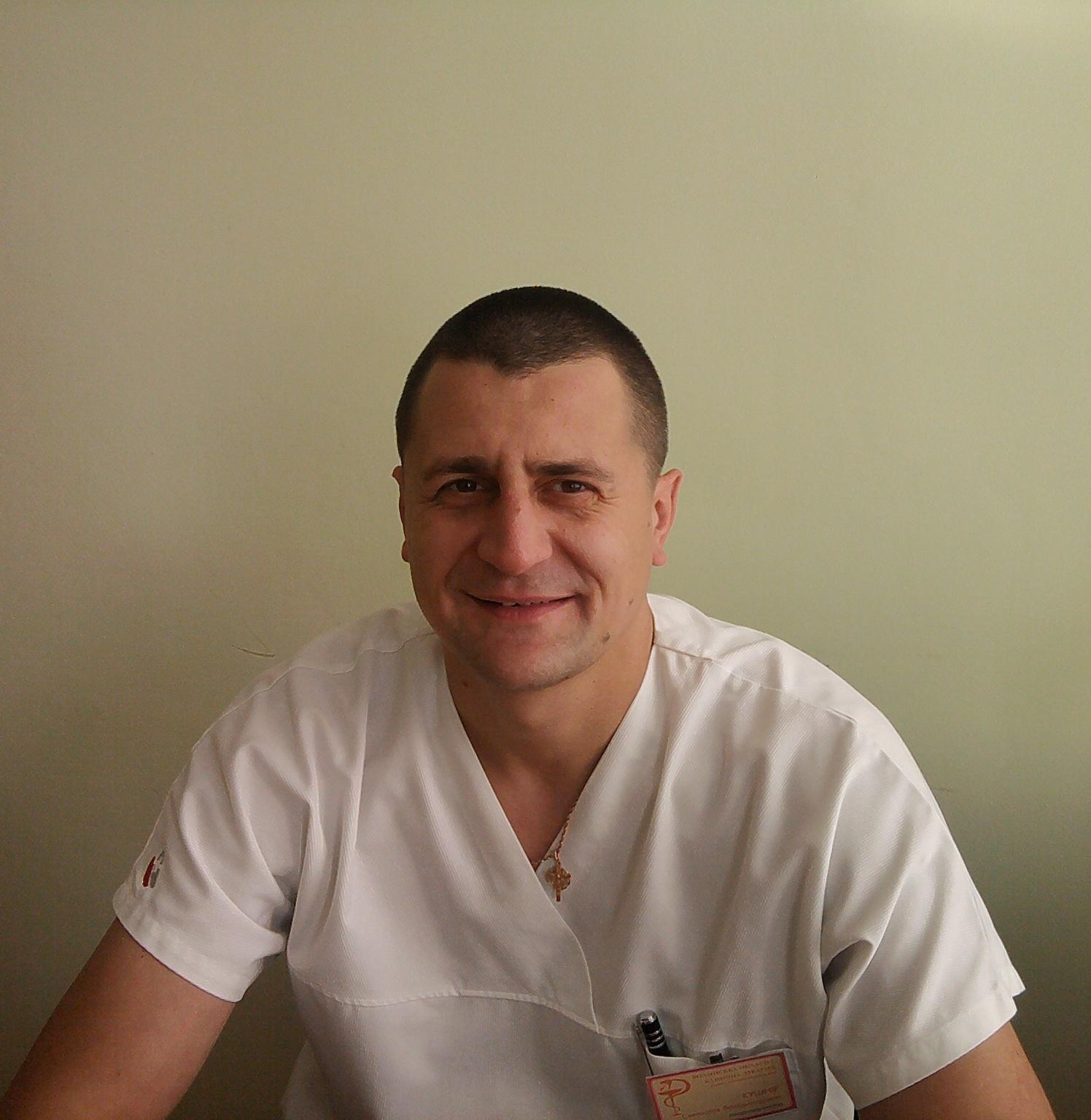 Кушнір Святослав Володимирович