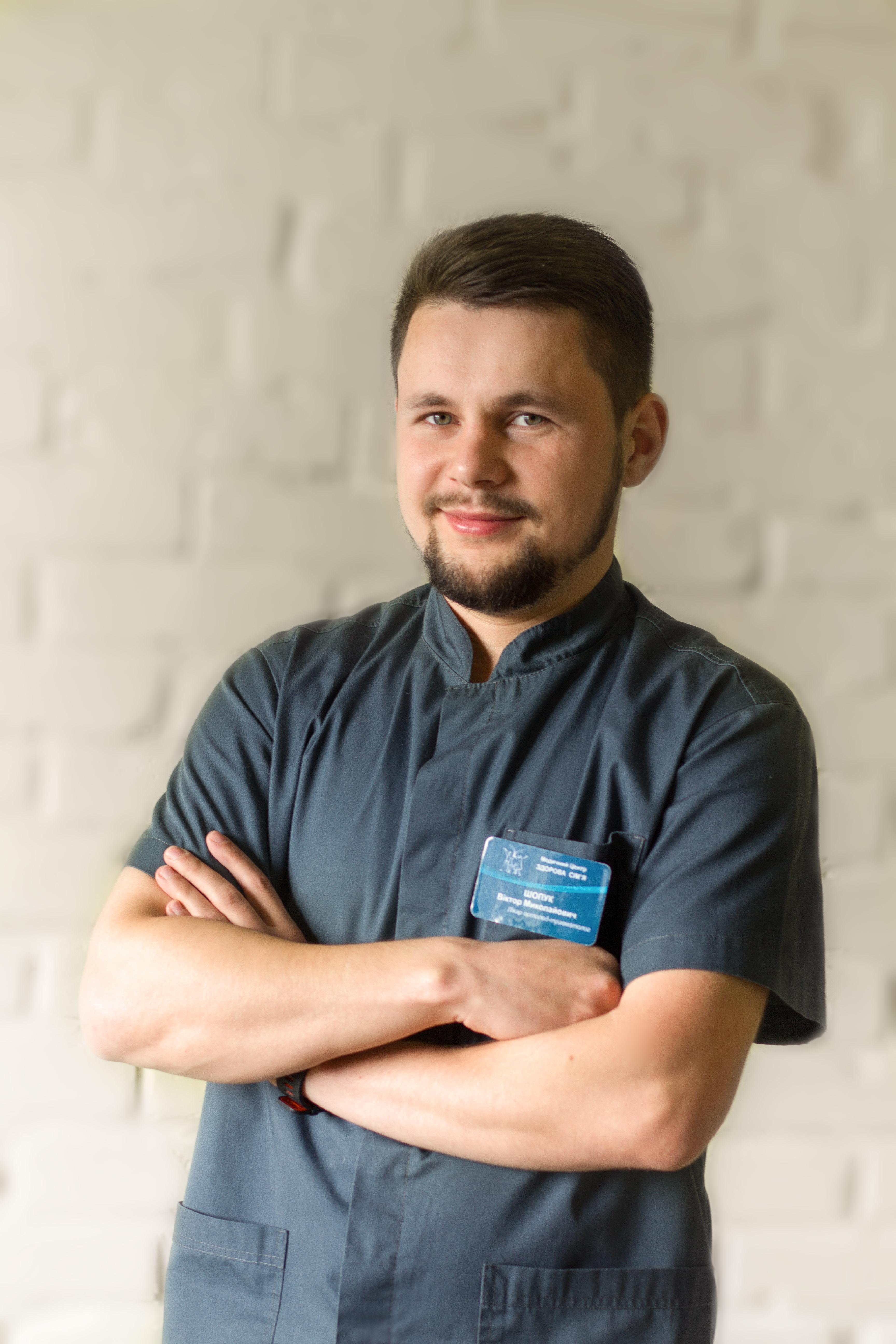 Шопук Віктор Миколайович